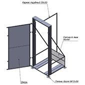 Чертеж антивандала для уличного холодильника