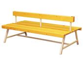 Скамейка деревянная двухсторонняя на металическом каркасе