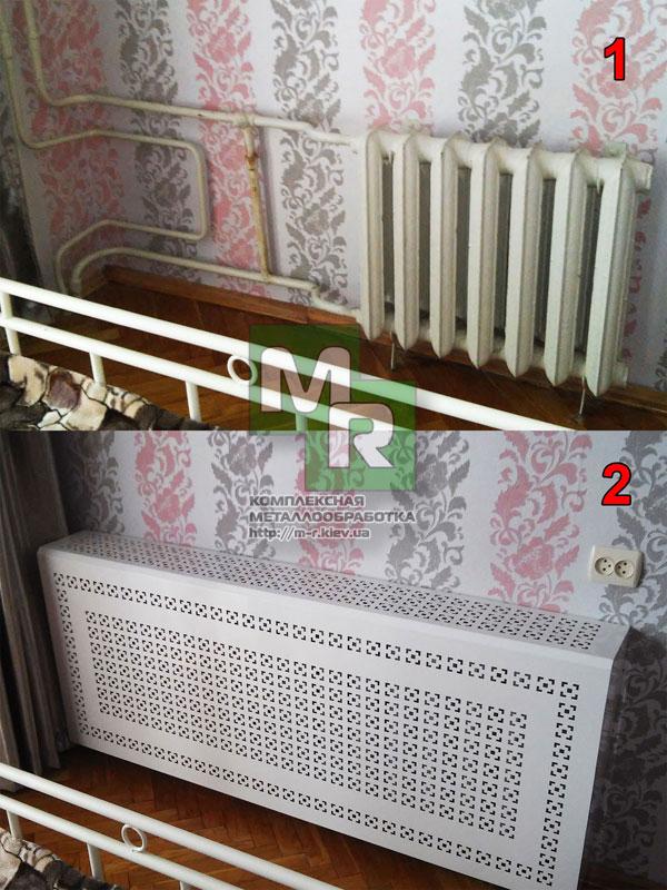 Закрыть радиатора отопления своими руками 959